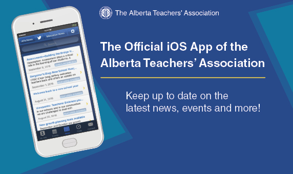 Get the ATA iPhone app today!